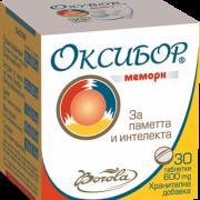 Oxybor_Memory