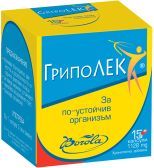 Gripolek® | Borola
