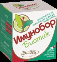 Imunobor_Biotic-bg