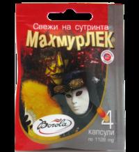 mahmurlek-bg