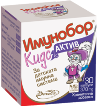 imunobor-kids-activ